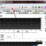硬盘(移动硬盘)修复工具有哪些,哪个比较好,各自的修复教程?