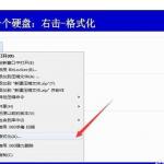 笔记本硬盘格式化不了、无法格式化的故障原因与处理方法-长沙电脑维修