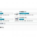 Win7硬盘坏道怎么修复,Win7硬盘坏道修复,两种方法解决-长沙电脑维修